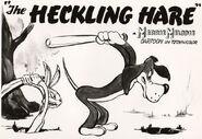 HecklingLobby