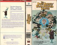 BBRRM VHS Cover