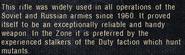 Svd description in inv