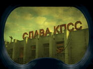 Admin Center - front view 2 (Dead City, Lost Alpha)