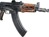 Akm 74/2U special