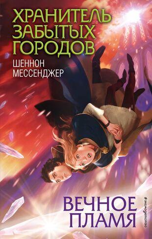 Russian Version