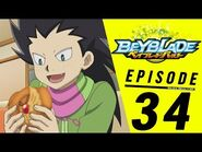 BEYBLADE BURST Episode 34- The Beasts Bare Their Fangs!