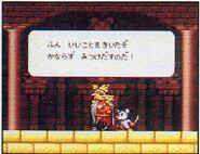 Cooly Skunk (unreleased Super Famicom version) 3