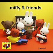 Miffy & Friends (ABC For Kids Exclusive CD).jpg