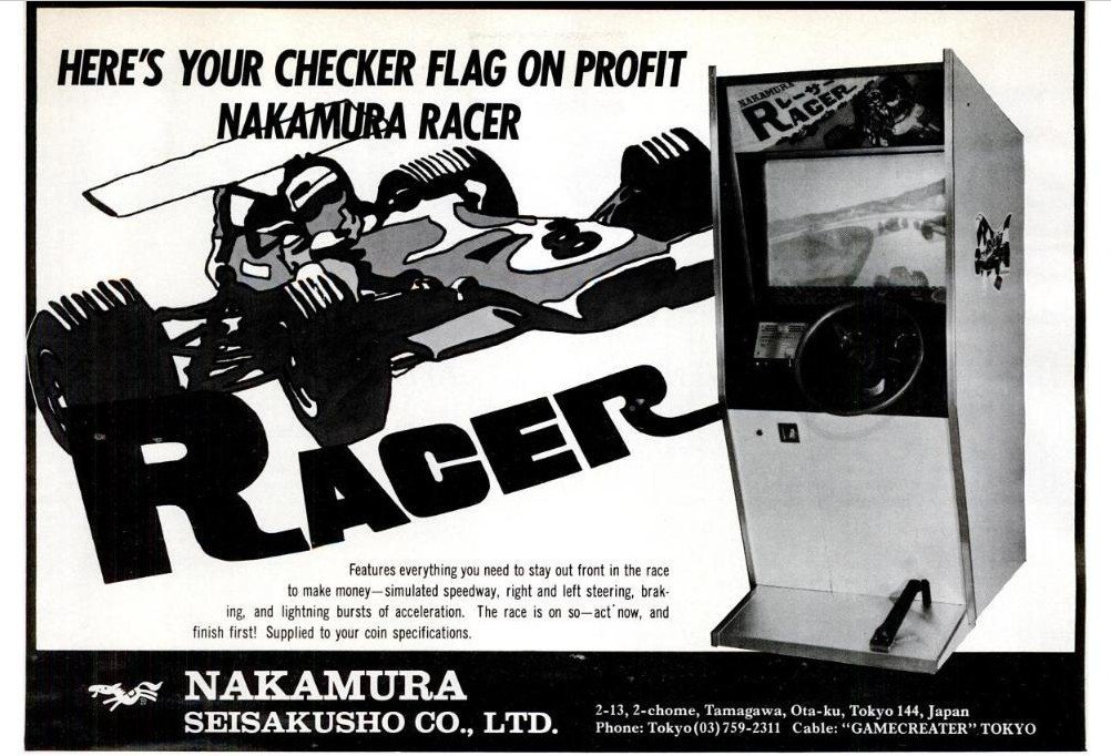 Racer (1970 Pre-Pacman arcade game from Namco)