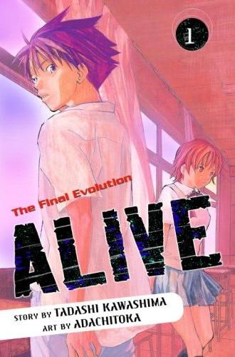 Alive: The Final Evolution (Existence Unconfirmed)