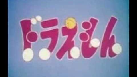 Doraemon (Missing 1973 Anime Series)