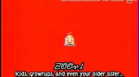 Mother_1_2_-_Game_Boy_Advance_-_Retro_Commercial_Trailer_-_2003_-_Nintendo_-_Japan