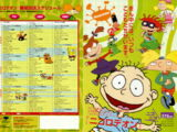 Nickelodeon Japan (lost TV station sign-off, 1998-2009)