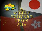 AWigglyPostcardfromAsia.jpg