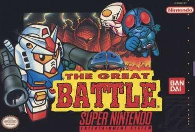 The Great Battle (Original Unreleased 1992 Official English version of SD The Great Battle)