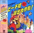 Supa Mario sakusen 3019125