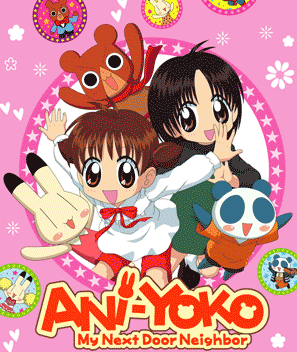 Aniyoko: My Next Door Neighbor/Animal Yokocho (2008 English Dub)