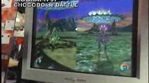 Chocobo de Battle (Cancelled Final Fantasy spin-off)