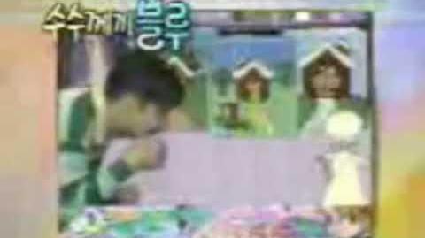 KBS2_NEXT_toNjRgGjFQ0
