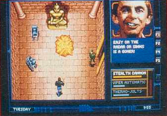 Enemy Within (Cancelled 1991 PC Game)