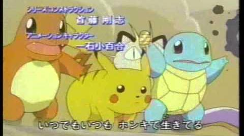 """Pokémon """"It's New Year's Eve! Pocket Monsters Encore"""" (1997 Unaired Episode)"""