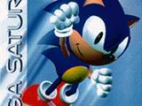 Sonic X-Treme (Cancelled 1996 Sega Saturn Video Game)
