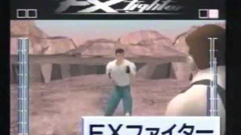 FX Fighter (cancelled PC-FX game)
