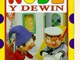 Noddy's Toyland Adventures (Lost Welsh Dub)