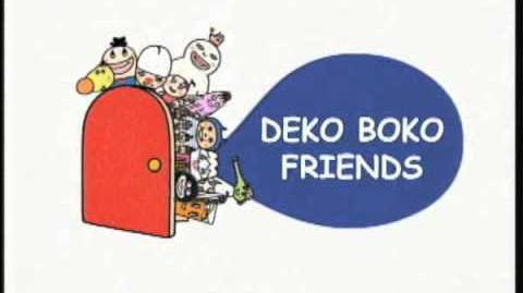 Deko Boko Friends (Lost English Dub)