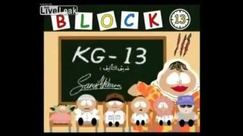 Block 13 Theme (South Park Knockoff)