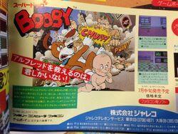 Super Dog Booby 7.jpg