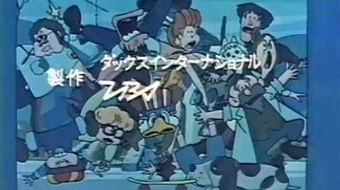 Eagle Sam (1983-1984 Anime)