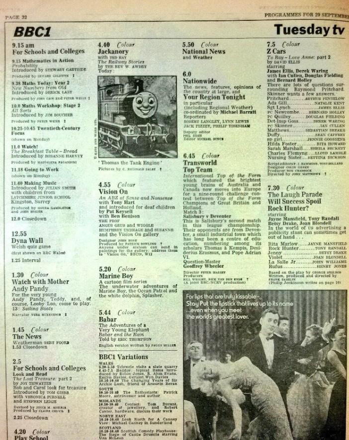 Jackanory: The Railway Series (Lost Series, 1970)