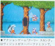Cooly Skunk (unreleased Super Famicom version) 4
