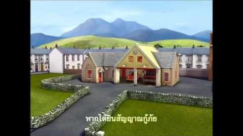 Fireman Sam (Rare Thai Dub)