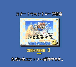 BS Super Mario Collection (lost BS-X broadcasts)
