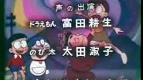 Doraemon_1973_ending
