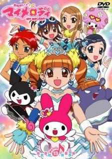 My Melody's Magical Adventure (Mid-2000's Cartoon Network Dub)
