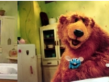 Bear in the Big Blue House (Lost 1997 Test Pilot)