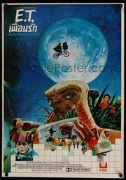 E.T. - Poster 4 (Thai).jpeg