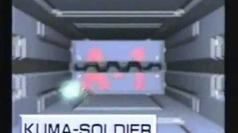 Kuma Soldier(unreleased PC-FX game)