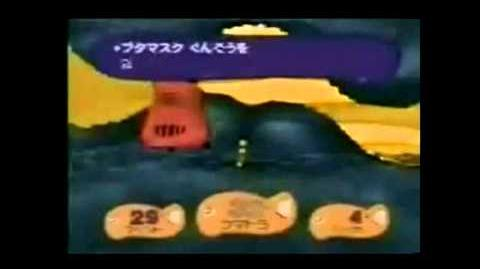 EarthBound 64 (Cancelled Nintendo 64/64DD Video Game)