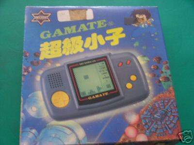 Gamate (Lost handheld console; Existence unconfirmed)