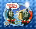 Thomas DVD Menu