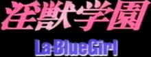 La blue girl logo.png