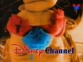 DisneyIceCream2 1997
