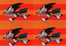 The Title Cards For the Episodes.png