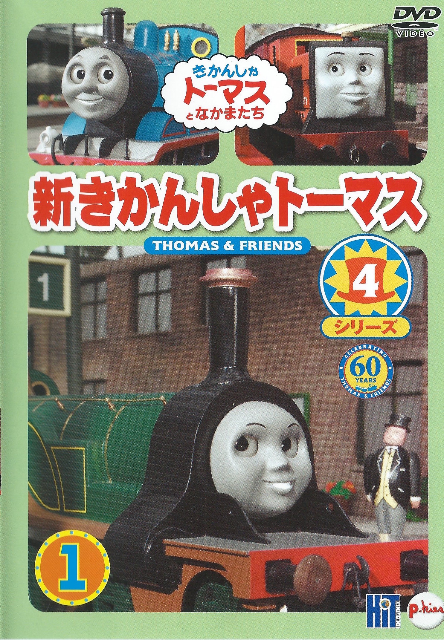 Thomas & Friends: Season 7 (Original US Music)
