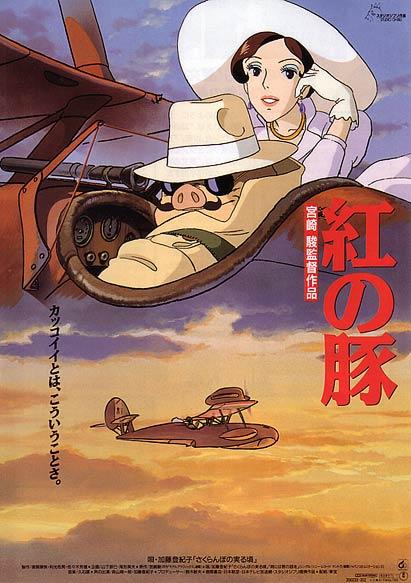 Porco Rosso (1992 JAL Dub)