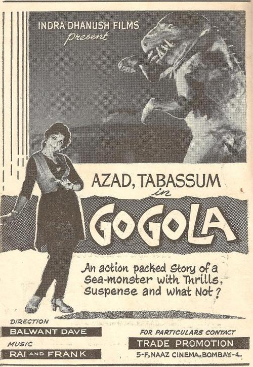 Gogola (Lost Bollywood monster movie)