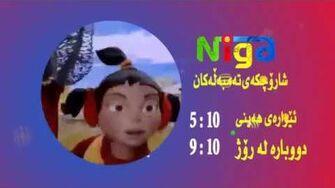 Promo_LazyTown_Niga_Kids_Kurdish