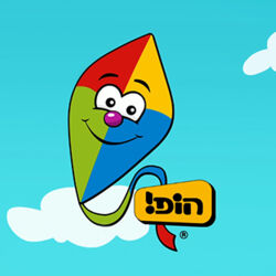 Hop! Channel Israel Lost Idents