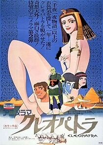 The film's poster